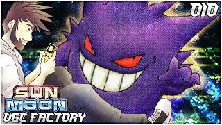 SOMEONE STOP ME | Pokemon Sun & Moon Wifi BattleSpot VGC Factory 2017 W/ ShadyPenguinn