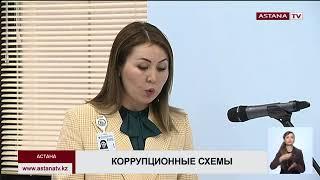 Посол Казахстана в Узбекистана подозревается в хищении бюджетных средств в особо крупном размере