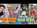 पागलपंती viral videos 😂  funny videos 😜  VMate   new tik tok funny video 2020   comedy video  tiktok