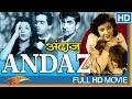 Andaz Hindi Full Movie HD || Dilip Kumar, Raj Kapoor, Nargis || Eagle Hindi Movies