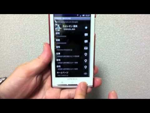Video of CoverFlow Dialer