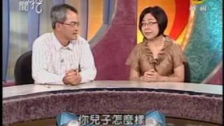 新聞挖挖哇:見棺發財(1/8) 20090707