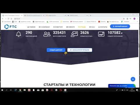 Skycoin криптовалюта перспективы