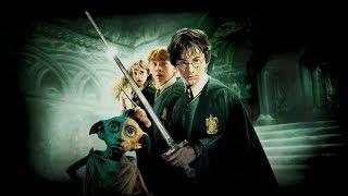 Гарри Поттер и Тайная комната 3 серия