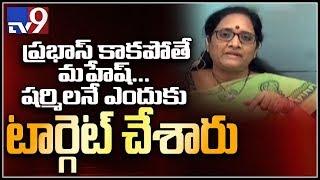 It Is Not The Matter Of Prabhas And Mahesh, Why Sharmila Targeted? - Vasireddy Padma - TV9