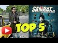 Samrat & Co. - Top 5 Reasons To Watch!
