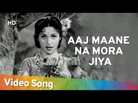 Hindi Film Song - Aaj Maane Na Mora Jiya (Sawan Ka Mausam Suhana