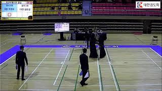 제25회 춘계 전국실업검도대회 5단부개인전 결승 주연우(달서구청), 김운성(달서구청)