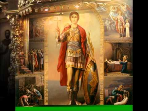 Святой мученик  Уар и с ним семи учителей христианских ок  307