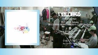 """neco眠る """"SAYONARA SUMMER/ひねくれたいの"""" (Official Trailer)"""