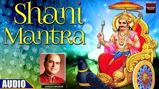 Most Powerful Shani Mantra | Suresh Wadkar | Nilanjan Samabhasam