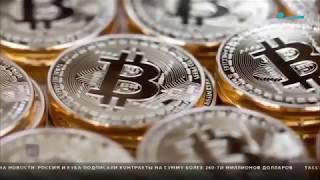Криптовалюте биткоин исполнилось 10 лет #КРИПТОНОВОСТИ