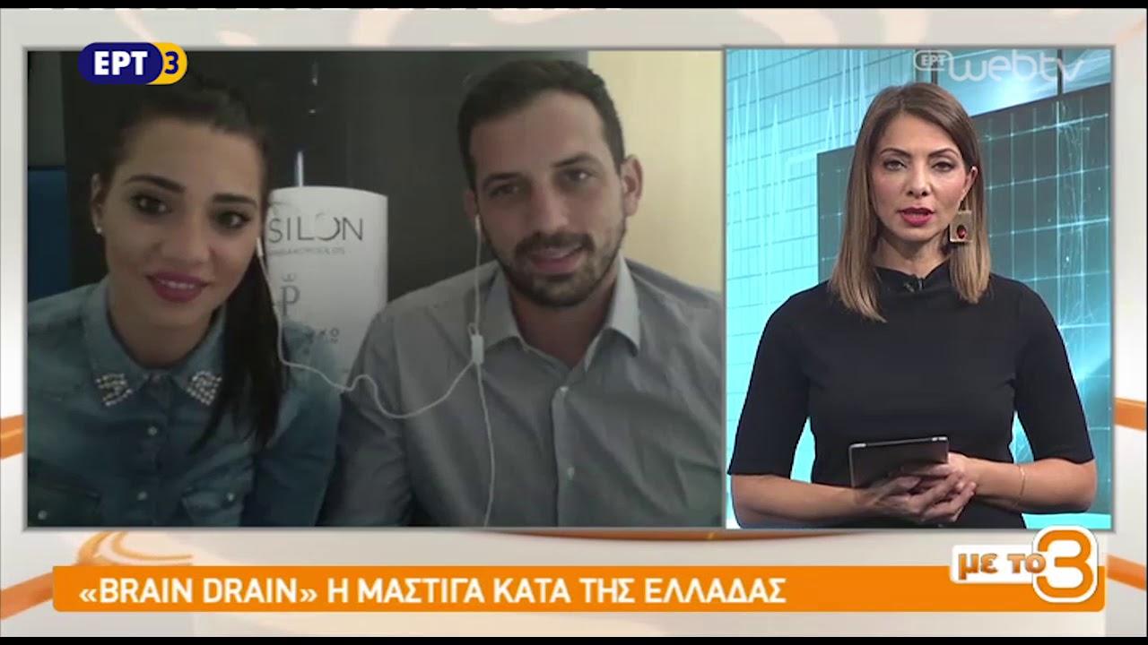 Η αγάπη για το κρασί τους κράτησε στην Ελλάδα | 15/10/2018 | ΕΡΤ