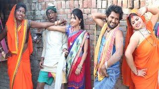 सुया सेटनस के | देवर भौजाई गोतिनी का डांस देखने के बाद मजा ना आए तो कहना | Khesari 2 Comedy, Neha Ji