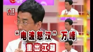 新老娘舅20130808:离异女儿要回家 83岁老父亲为何死活不让?(下)