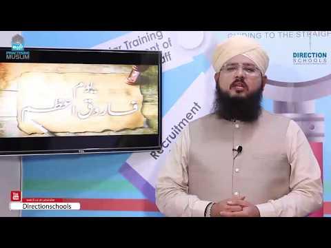 یومِ فاروقِ اعظم رضی اللہ تعالیٰ عنہ - اساتذہ اور والدین کے لئے خصوصی پیغام