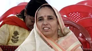 Jaha Daal Daal Pe Sone Ki Chidia Bhajan