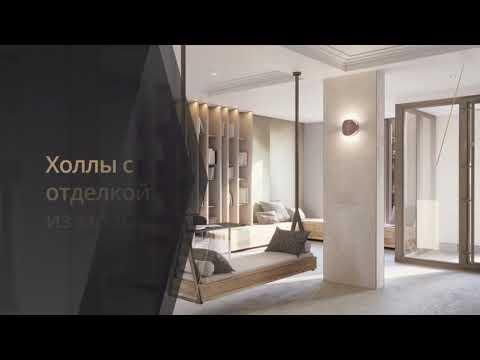 Видео для ЖК Лев Толстой