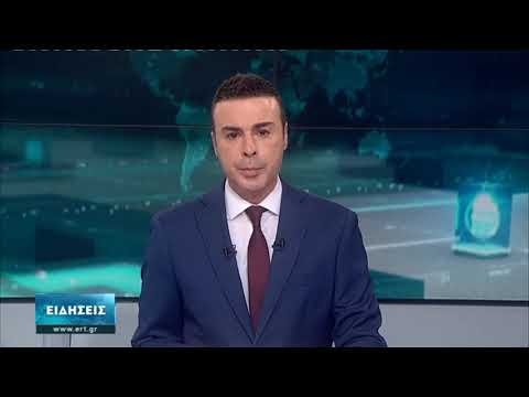 Εκδήλωση μνήμης και στα παλιά κρατητήρια της ασφάλειας Θεσσαλονίκης | 17/11/2020 | ΕΡΤ