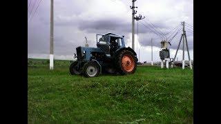 Скашивания травы на МТЗ 80+КРР-1.85