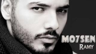 تحميل اغاني الحق معادك - رامي عياش MP3