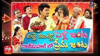 Extra Jabardasth | 16th April 2021 | Full Episode | Sudheer,Rashmi,Immanuel | ETV Telugu