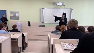 Беседа архимандрита Мелхиседека (Артюхина) семинаристами о вопросах пастырства и духовной жизни.