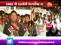 Mumbai CBSE Students Visit Raj Thackeray For Thanks To Support Them