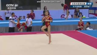 Wang Yan FX TF CHN Nationals 2016