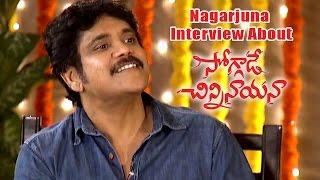 Nagarjuna Interview about Soggade Chinni Nayana