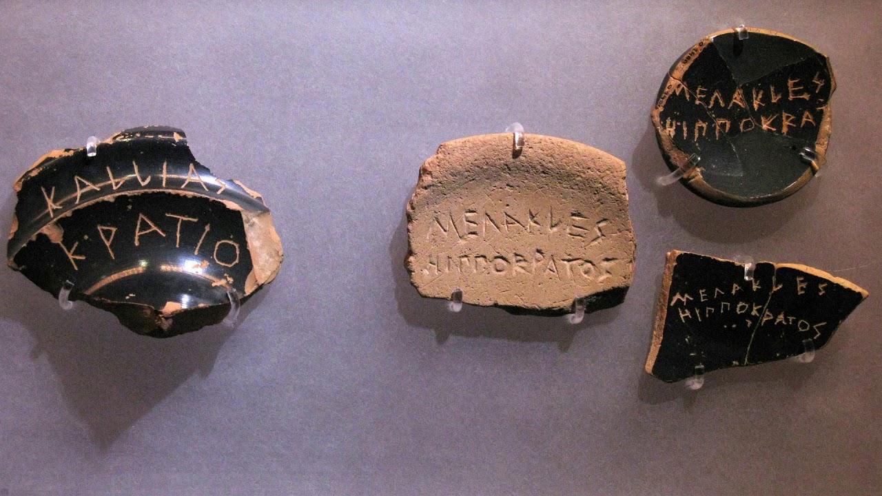 museum of cycladic art, museum, athens, greece