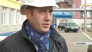 Заместитель министра энергетики России Вячеслав Кравченко посетил красноярскую ТЭЦ-1