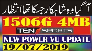 1506G SCB4,SGF1 Menu New Powervu Software 19 July 2019 Ten