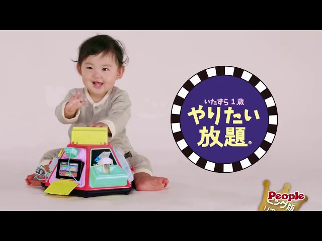 超級多功能七面遊戲機(全新改版)