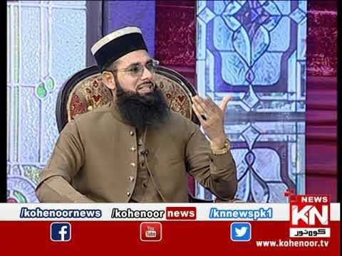 Ramadan Sultan Iftar Transmission 29 April 2021| Kohenoor News Pakistan
