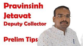 GPSC Topper Pravinsinh Jetavat - Prelim Tips