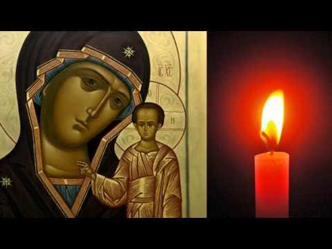 Вечерние и утренние молитвы перед причастием