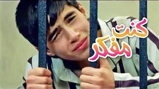 كنت مفكر حالي شي  - عبدالقادر صباهي   قناة كراميش Karameesh Tv