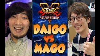 """Two Gods! Daigo """"The Beast"""" Umehara vs Mago! High Level Match! Guile vs Cammy - SFVAE"""