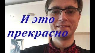 Украинские эксперты о потере российского транзита