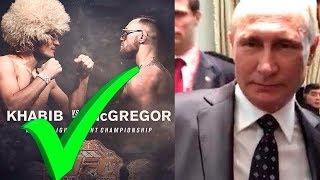КОНОР МАКГРЕГОР ПРИГЛАСИЛ ПУТИНА НА БОЙ ПРОТИВ ХАБИБА НУРМАГОМЕДОВА ! UFC 229 !