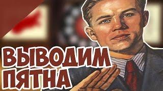 Как спасти СССР?! Crisis in The Kremlin!