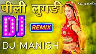 Pili Lugdi | Rajasthani Remix | DJ Manish | Rajasthani Dj Remix Songs | Top Best Rajasthani Dj Song