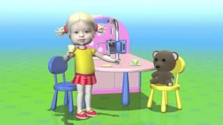 Скачать бесплатно детский мультфильм Children HD