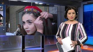 Ахбори Тоҷикистон ва ҷаҳон (07.12.2018)اخبار تاجیکستان .(HD)