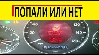 ✔ СЛОМАЛСЯ  SBC блок или это ESP и ABS блок ✔ Mercedes-Benz W211