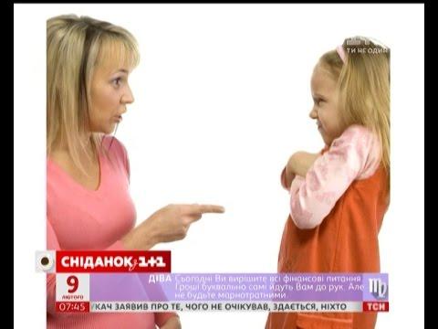 Що робити батькам, якщо діти крадуть