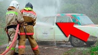 Что будет если помыть машину с ПОЖАРНОГО брандспойта?