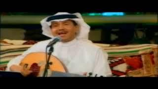 اغاني حصرية محمد عبده - رأى اللوم يا شايل الظبي - جلسة خليجيات 2007 تحميل MP3