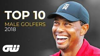TOP 10: Best Male Golfers 2018 | Tiger Woods, Brooks Koepka, Dustin Johnson | Golfing World